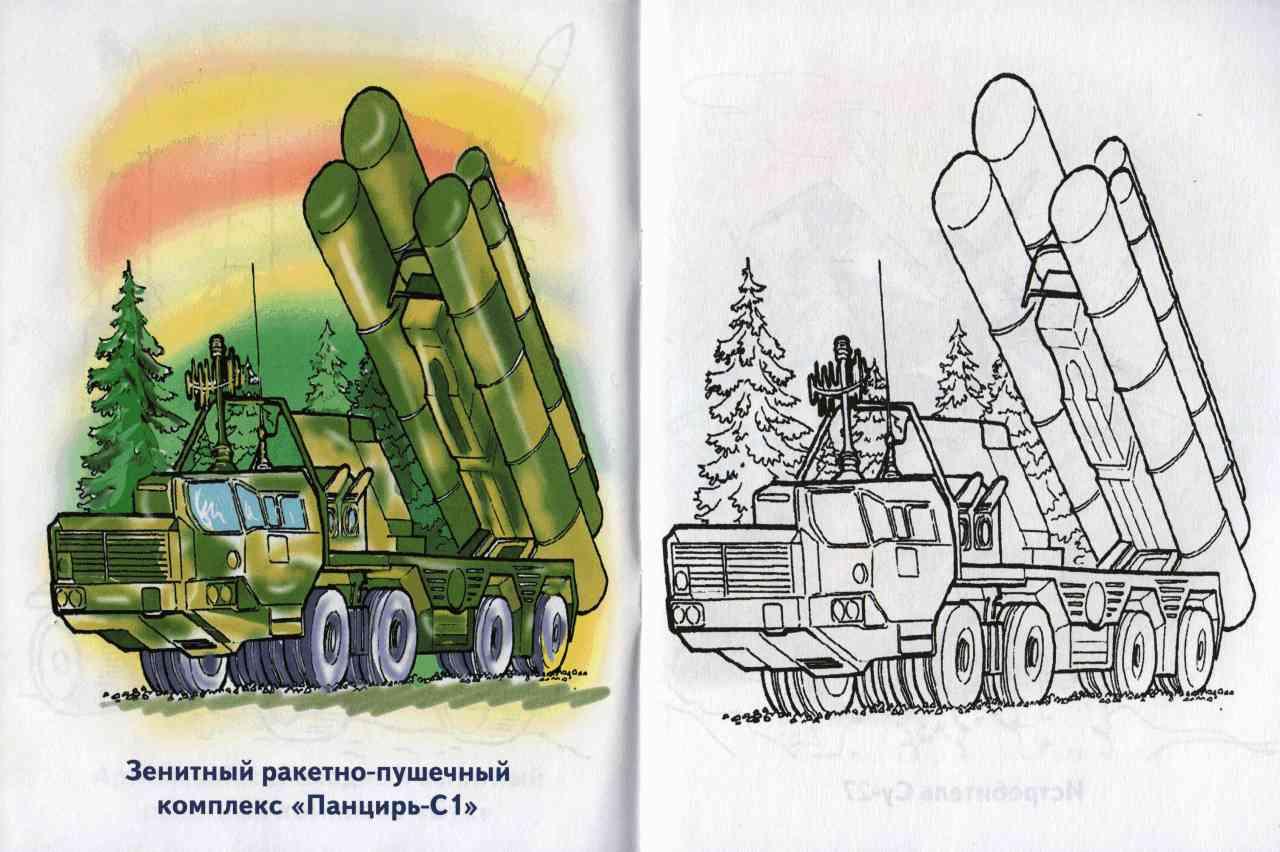 раскраска военная техника картинки для детей Prakard