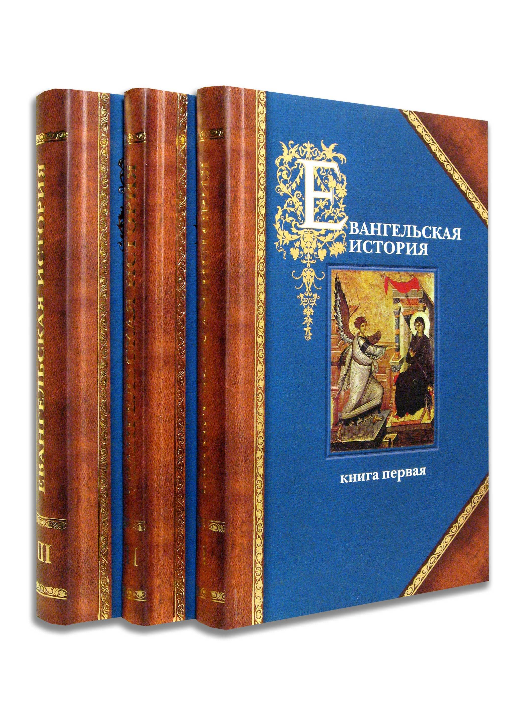 Эта книга - руководство в виде практических советов устроения духовной жизни